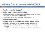 what is cost of attendance coa