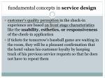 fundamental concepts in service design2