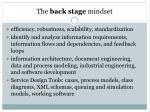 the back stage mindset