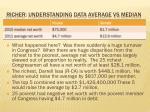 richer understanding data average vs median