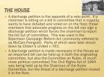 the house1