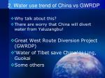 2 water use trend of china vs gwrdp