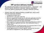wp service delivery models
