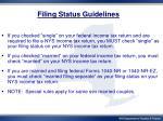 filing status guidelines