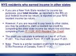 nys residents who earned income in other states