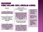 procedure form 15ca and 15cb circular 4 2009