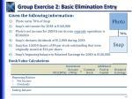 group exercise 2 basic elimination entry