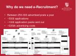 why do we need e recruitment1