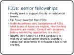 f33s senior fellowships