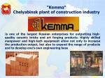 kemma chelyabinsk plant of construction industry