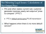 net metering legal issues calculations of net output price