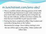 m lunchstreet com ams ubc