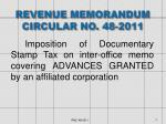 revenue memorandum circular no 48 2011