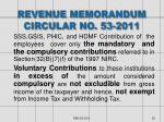 revenue memorandum circular no 53 2011