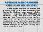 revenue memorandum circular no 85 2012