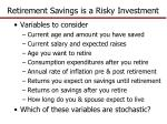 retirement savings is a risky investment