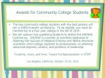 awards for community college students