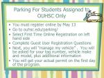 parking for students assigned to ouhsc only