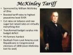 mckinley tariff