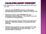 calculating amount owing debt4