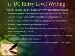 1 uc entry level writing