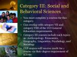 category iii social and behavioral sciences