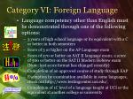 category vi foreign language