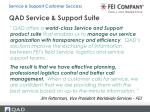 qad service support suite
