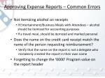 approving expense reports common errors1