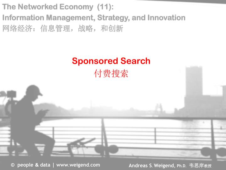 the networked economy 11 information management strategy and innovation n.