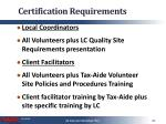 certification requirements2