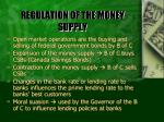 regulation of the money supply