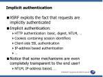 implicit authentication