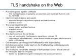 tls handshake on the web