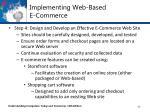 implementing web based e commerce12