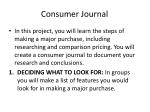 consumer journal