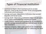 types of financial institution