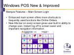 windows pos new improved1