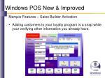 windows pos new improved10