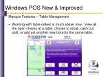 windows pos new improved13