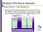 windows pos new improved14