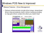 windows pos new improved17
