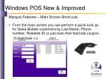 windows pos new improved2