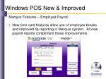 windows pos new improved3