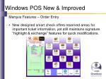 windows pos new improved4