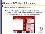 windows pos new improved5