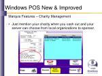 windows pos new improved6