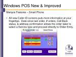 windows pos new improved7