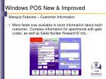 windows pos new improved8