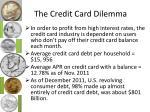 the credit card dilemma